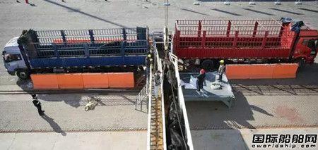 中国首家!招商局集团进军全球活畜运输