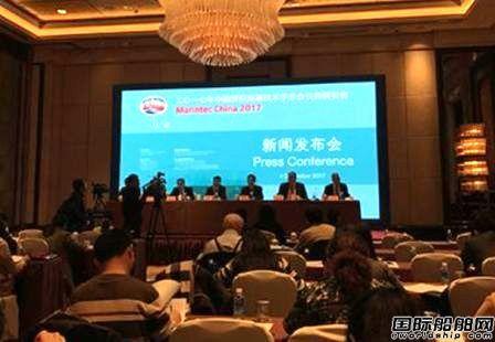 2017年中国国际海事会展开幕