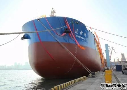 """大船集团交付7.2万吨成品油船""""连松湖""""号"""