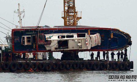 韩国附近海域两船相撞致13人丧生