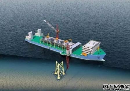 上船院签订14500吨多功能风电安装船设计合同