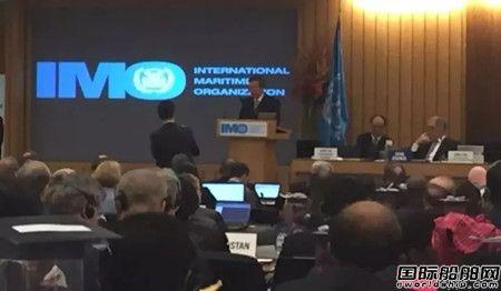 中国船协代表ASEF首次参加IMO大会