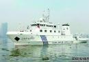 武船500吨级近岸海洋环境监测船全部交付离厂