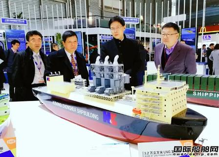 沪东中华多种高端船型亮相海事展