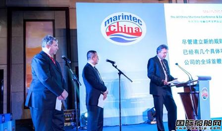 2017年中国国际海事会展在上海开幕