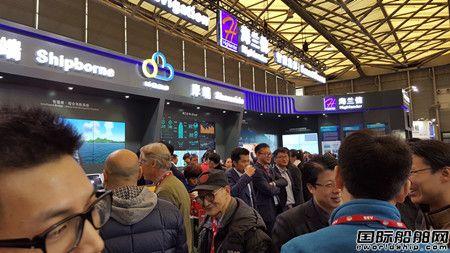 2017年中国国际海事会展开门迎客