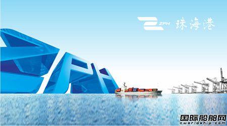 """造55艘船!珠海港启动""""大跃进""""战略"""