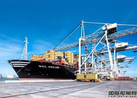 麦基嘉获地中海航运船队升级合同