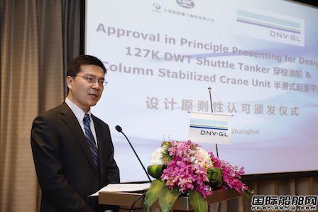 大船集团两型新产品获DNV GL颁发AiP证书