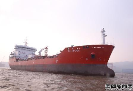 新乐造船13200吨双相不锈钢化学品船交付