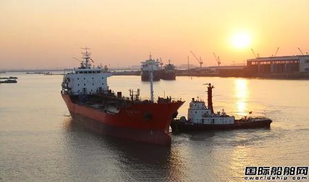 江苏海通一艘9200吨油船试航归来