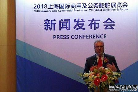 2018上海国际商用及公务船展明年11月亮相