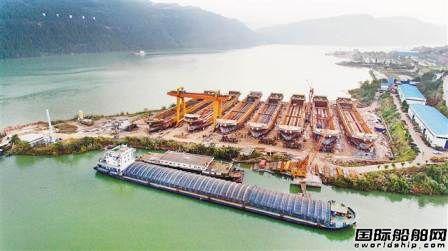 河牛船务7艘标箱船近期将陆续下水