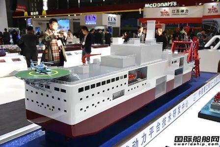 4种海洋核动力船首次亮相中国国际海事展