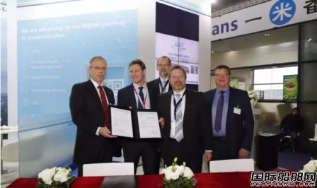DNV GL向GTT和TECHNOLOG授予外骨格LNG液舱GASA声明