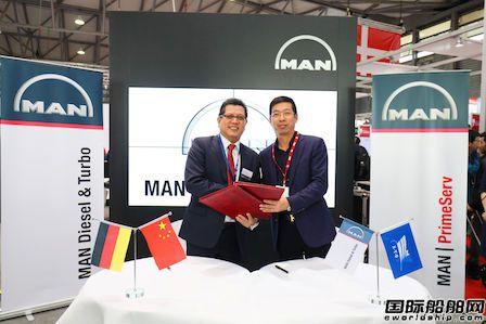 国内最大民营修船厂将被纳入MAN服务网络