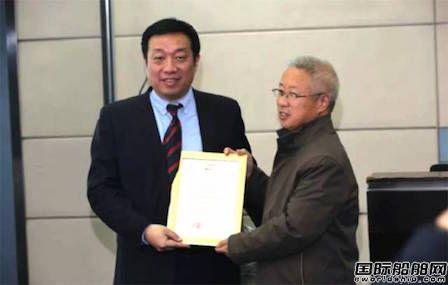 中国船级社2017年智能船无人船新技术发布