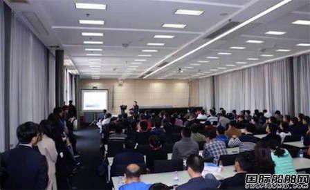 中国船级社海事展举办2017海事技术论坛