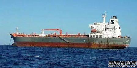 Parakou出售一艘MR成品油船