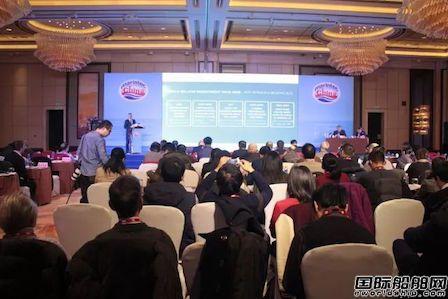 "MarintecChina高级海事论坛举行""豪华邮轮""专场"