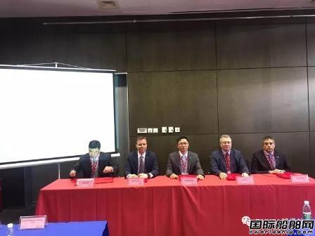 DNV GL与多家公司签署气体运输船合作协议