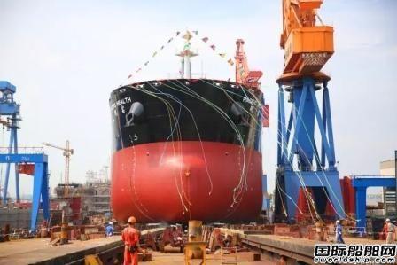 Scorpio Bulkers获3艘超大灵便型散货船融资