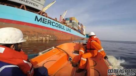 马士基航运完成出售Mercosul Line