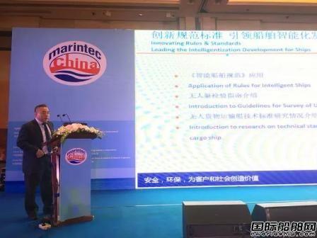 中国船级社上海海事展活动精彩纷呈
