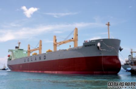 Ugland收购2艘转售超大灵便型散货船