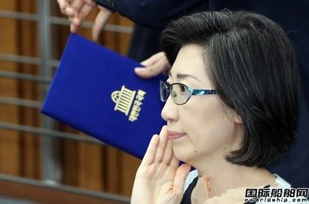 前韩进海运董事长被判刑18个月