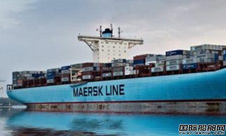 马士基航运将进入拉美及大洋洲市场