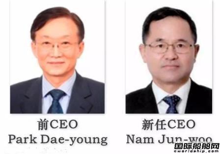 三星重工总裁朴大永辞任南骏�v接棒