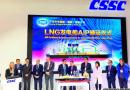 沪东中华LNG发电船获ABS AIP认证