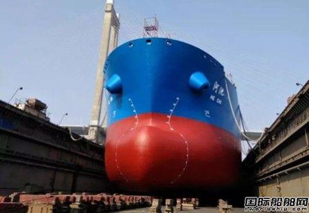 """广东中远海运重工""""河池""""轮提前48小时开航"""