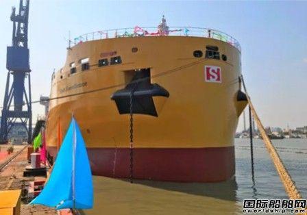 沪东中华第6艘38000吨双相不锈钢化学品船命名