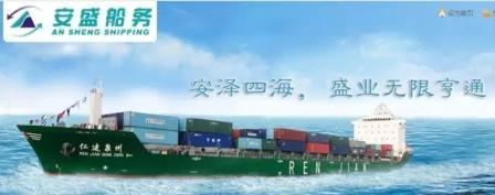 安通控股12亿元抄底买船优化船队