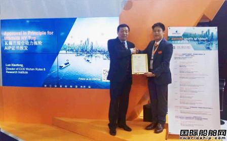 中国船级社:携手业界亮点频现