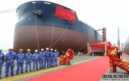 广船国际首艘26.1万吨VLOC命名