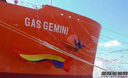 外高桥造船交付全球最大国内首艘VLGC