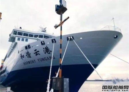 黄海造船交付亚洲最大最豪华客滚船