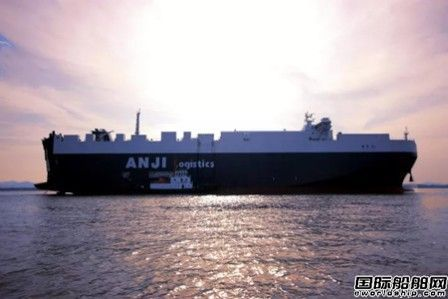 金陵船厂交付安吉航运第二艘3800车位汽车运输船