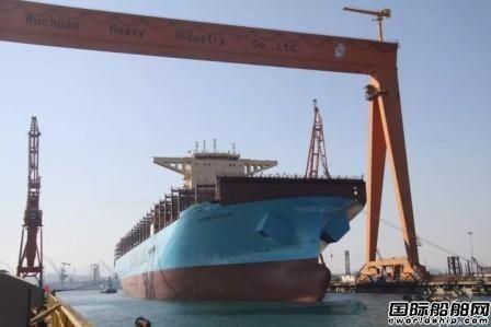 北船重工和达飞轮船签10艘集装箱船改装意向书