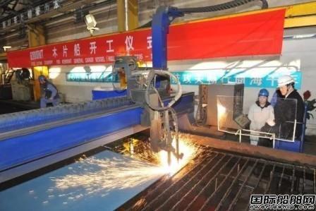 扬子江船业首制62000吨木片船开工