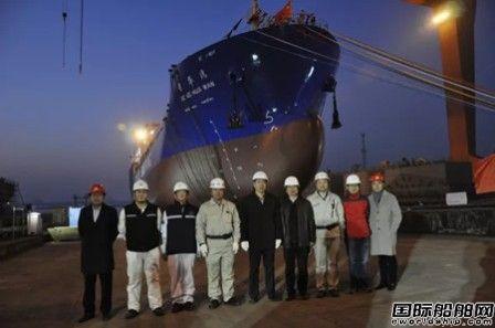 中船澄西2号7500吨沥青船下水