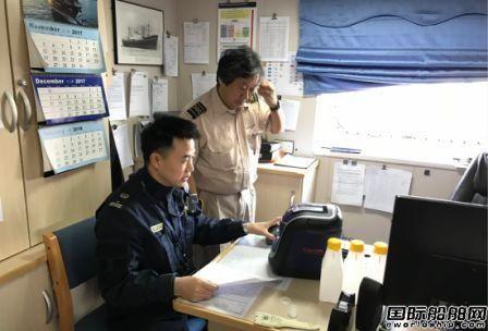 上海港船舶排放监管首次使用硫含量快速检测仪