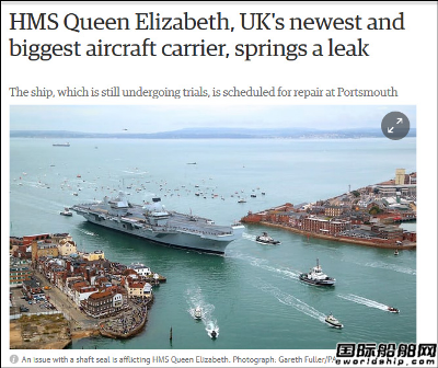 英国最大航母服役两周后漏水