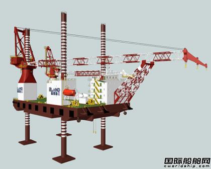 润邦海洋接获自升式海上风电作业平台订单