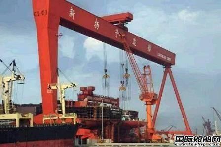 扬子江船业再获5艘支线集装箱船订单