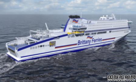 欧洲金融机构为首艘LNG动力渡船融资