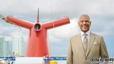 嘉年华集团2018年将接收4艘新邮轮